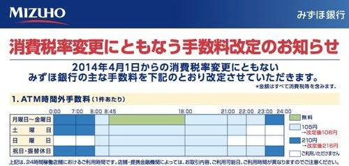th_2014-03-01_0243