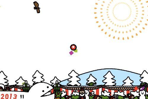 th_2012-12-26_1054