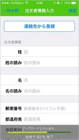 th_写真 2013-11-03 2 58 17