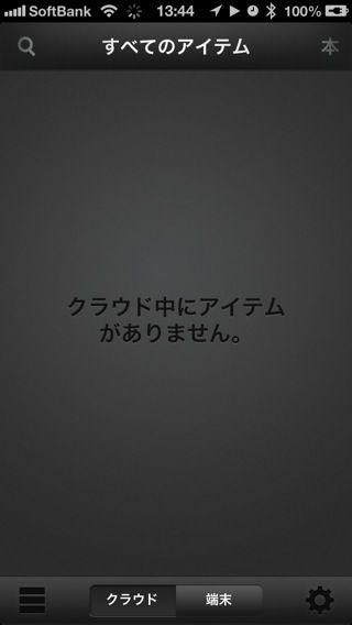 th_写真 2012-10-26 13 44 05