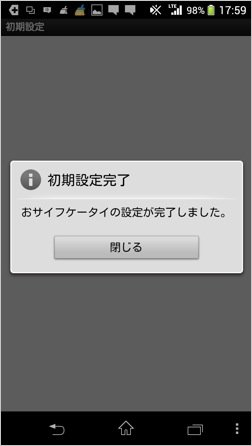 th_Screenshot_2014-06-17-17-59-51