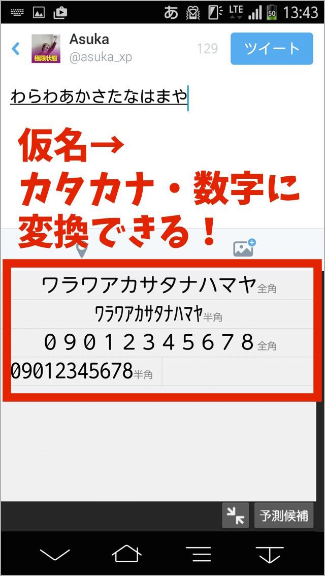 th_Screenshot_2015-01-10-13-43-47
