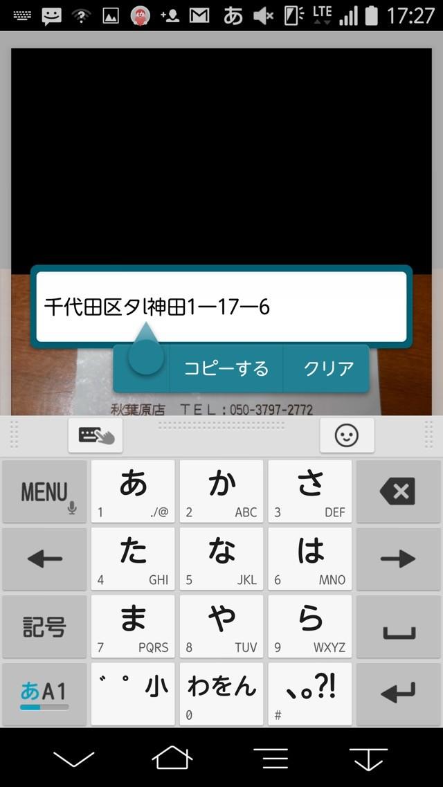 th_Screenshot_2014-12-25-17-27-35