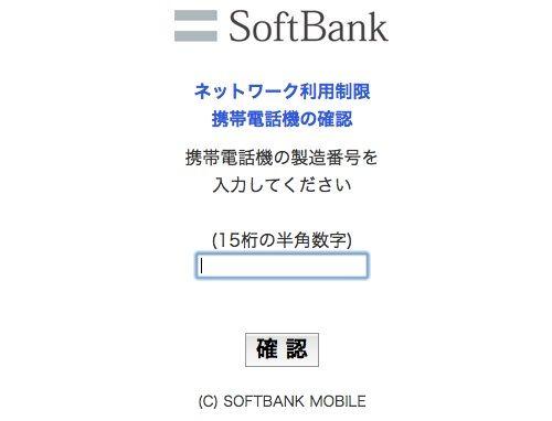 2012-09-05_0319