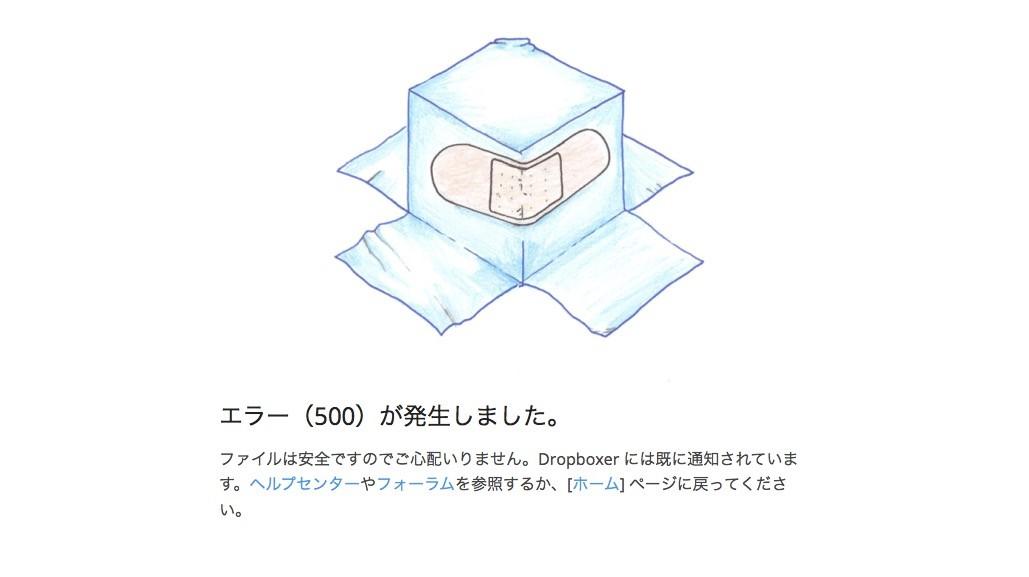 th_2015-08-30_2254