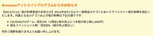 2012-07-12_2122