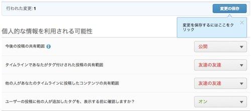 th_2014-04-03_1433