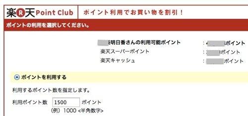th_2013-04-08_1842