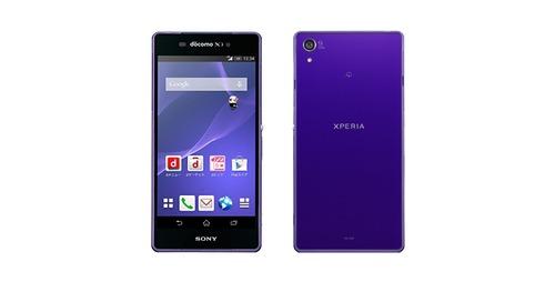 SO03F_Purple_XL