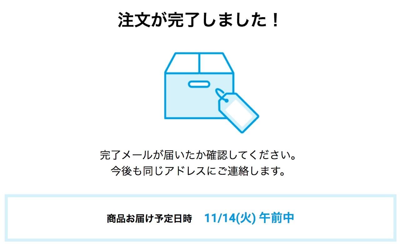 th_2017-11-13_1119