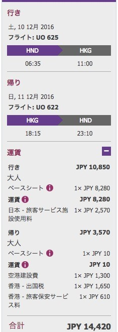 th_2016-10-04_1031