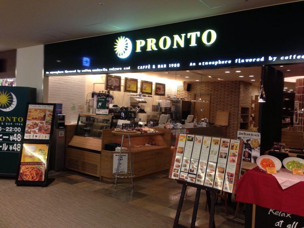 新千歳空港で電源を利用できるカフェ・プロント