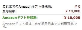 th_2013-10-31_0158