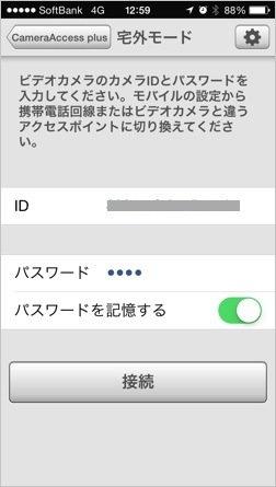 th_写真 2014-04-09 12 59 08