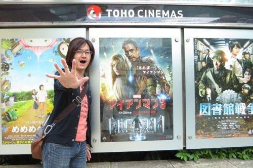 アイアンマン3を観てきた感想&悪役ヴィランは「マンダリン」