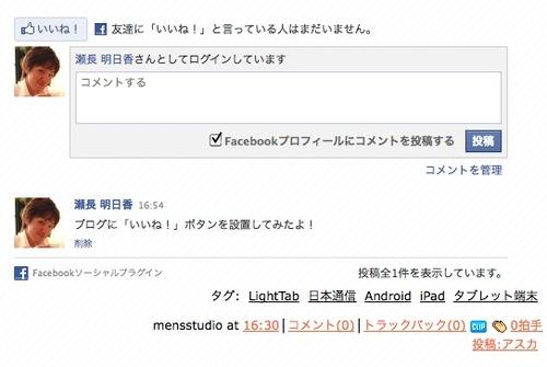2011-02-27_1706