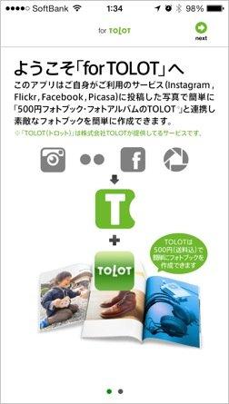 th_写真 2013-11-03 1 34 04