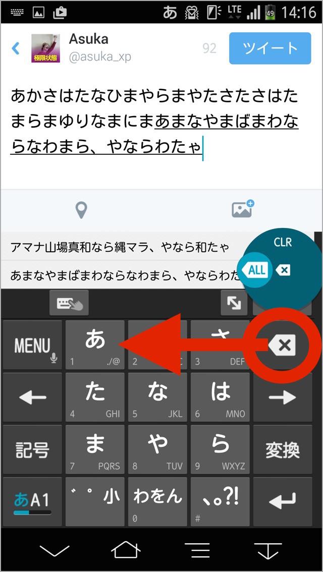 th_Screenshot_2015-01-10-14-16-45