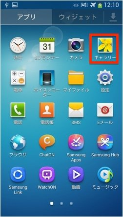 th_Screenshot_2013-01-08-12-10-32