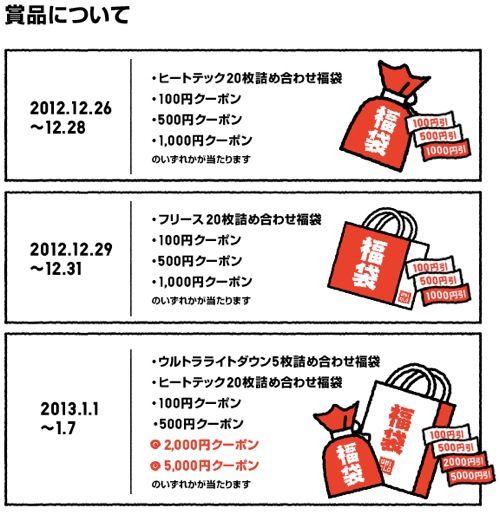th_2012-12-26_1053