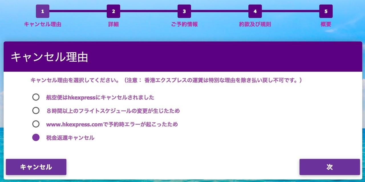 th_2017-08-22_2325