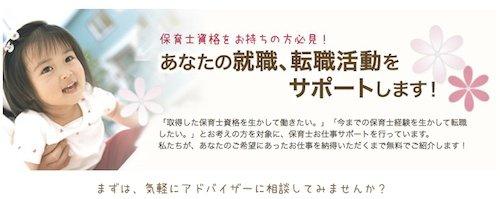 2014-08-09_0107