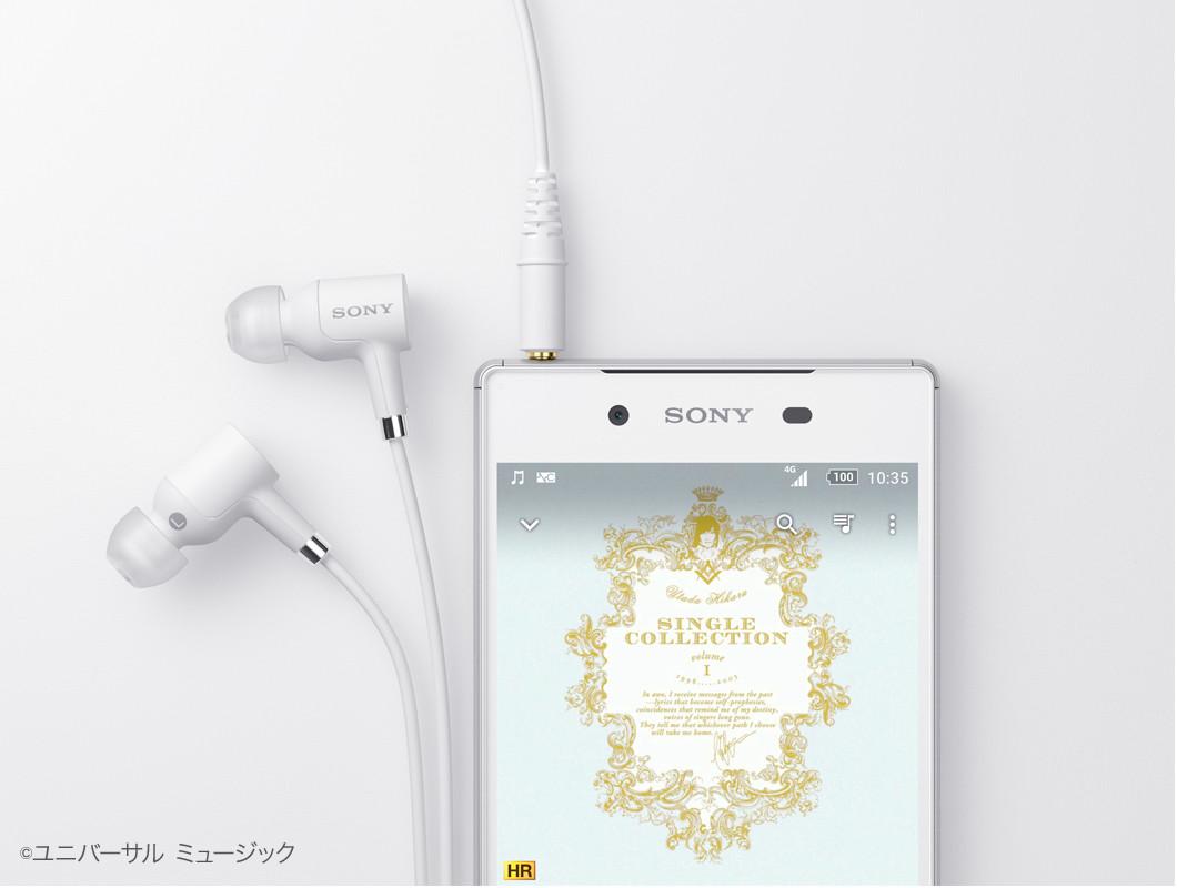 audio-im