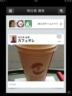 th_写真 2013-04-24 15 23 56