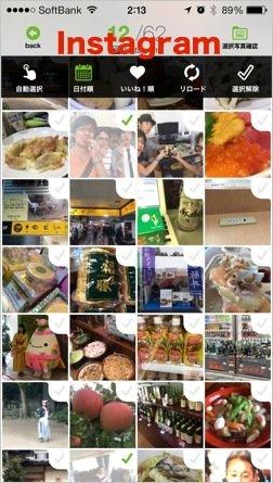 th_写真 2013-11-03 2 13 08