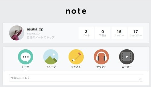 th_2014-04-07_1705