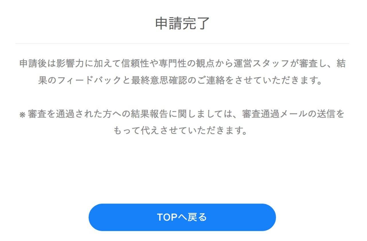 th_2017-07-18_2304