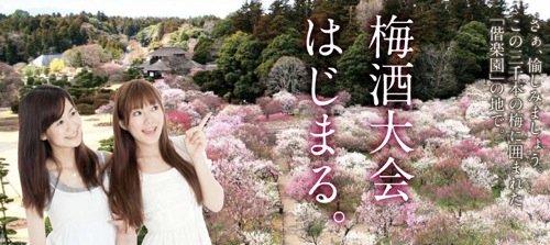 th_2014-02-21_1630