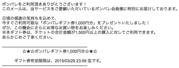 th_2015-03-16_0002