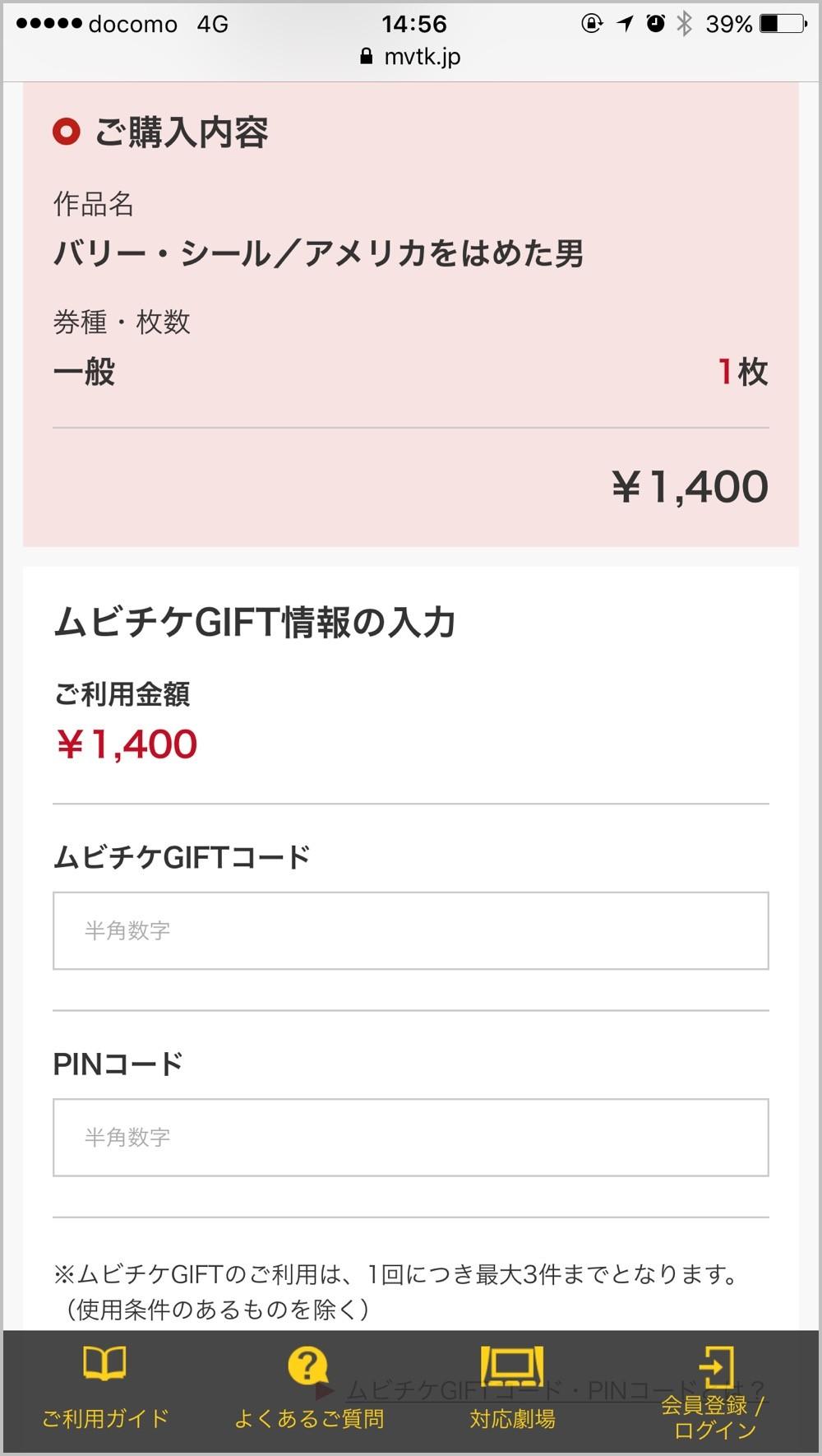 th_IMG_7202