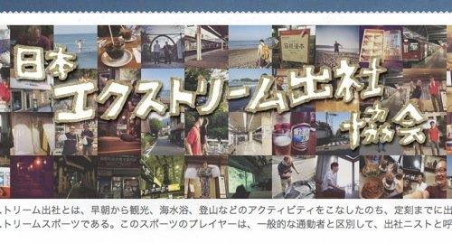 th_2013-08-20_1726