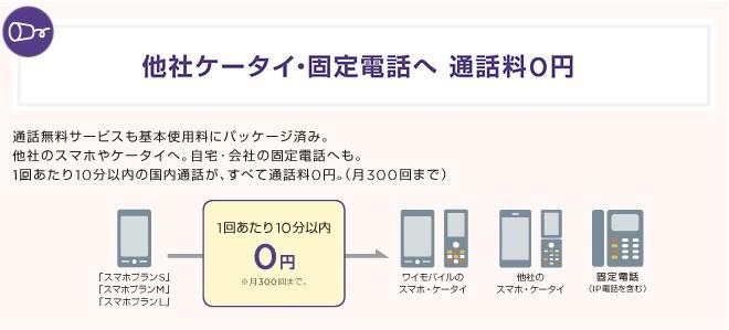 th_2016-01-07_1718