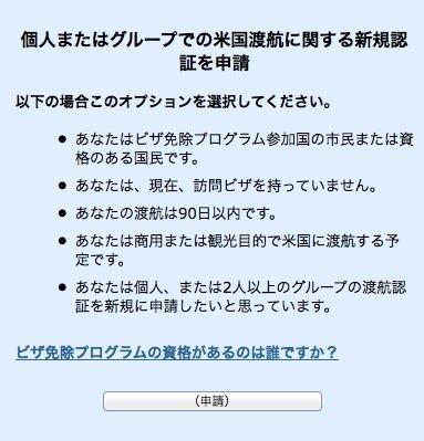 th_2013-10-27_13532