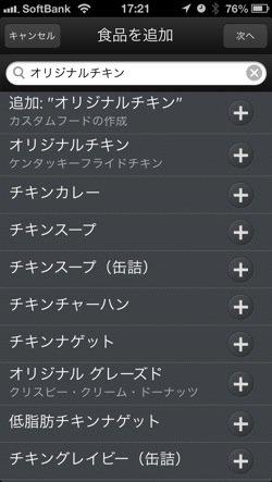 th_写真 2013-04-22 17 21 52