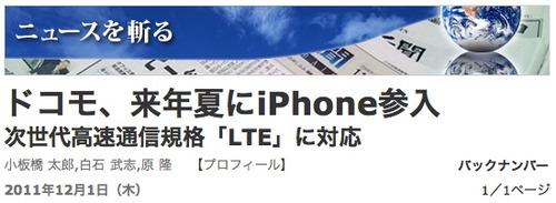 2011-12-01_0223