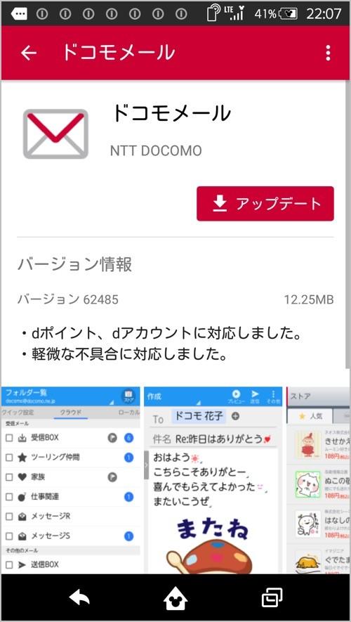 th_Screenshot_2016-01-29-22-07-22