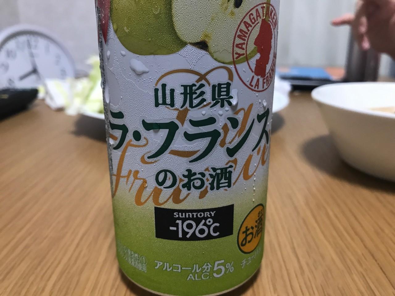 th_写真 2017-08-10 19 57 54