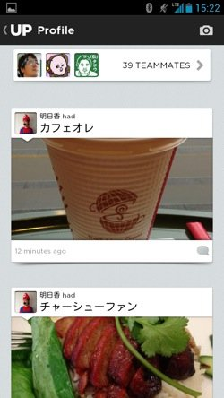 th_Screenshot_2013-04-24-15-22-32