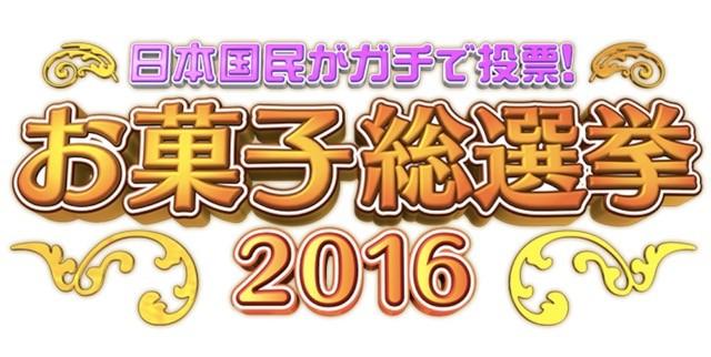 th_2016-11-27_2308