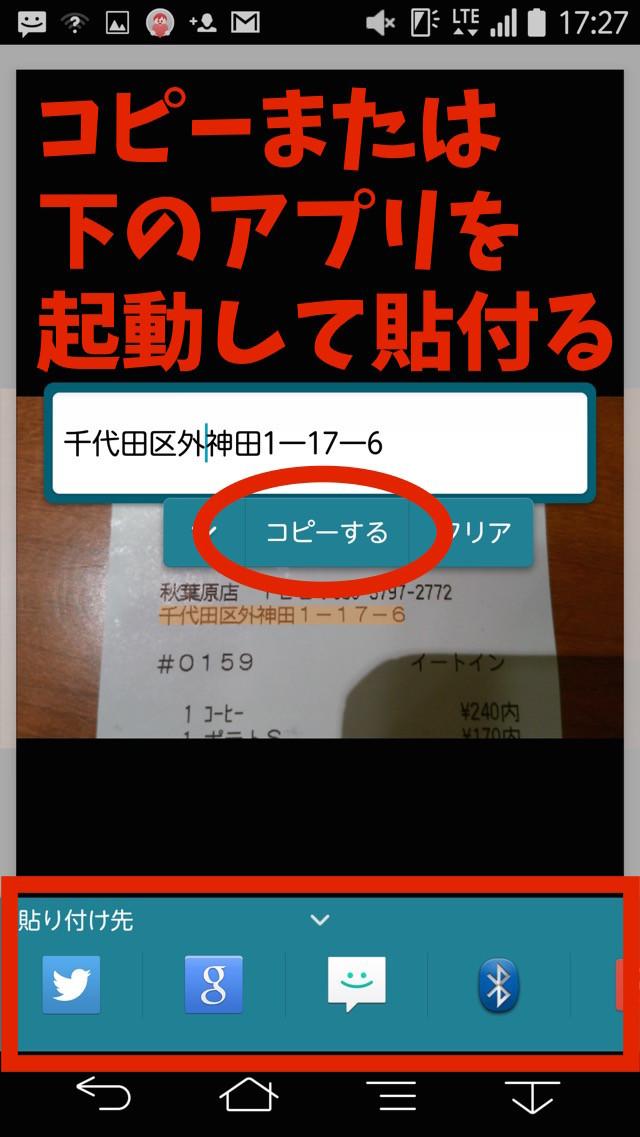 th_Screenshot_2014-12-25-17-27-52