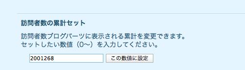 2012-05-04_1030