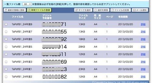 th_2013-03-13_1143