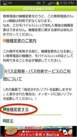 th_Screenshot_2014-06-17-17-56-36