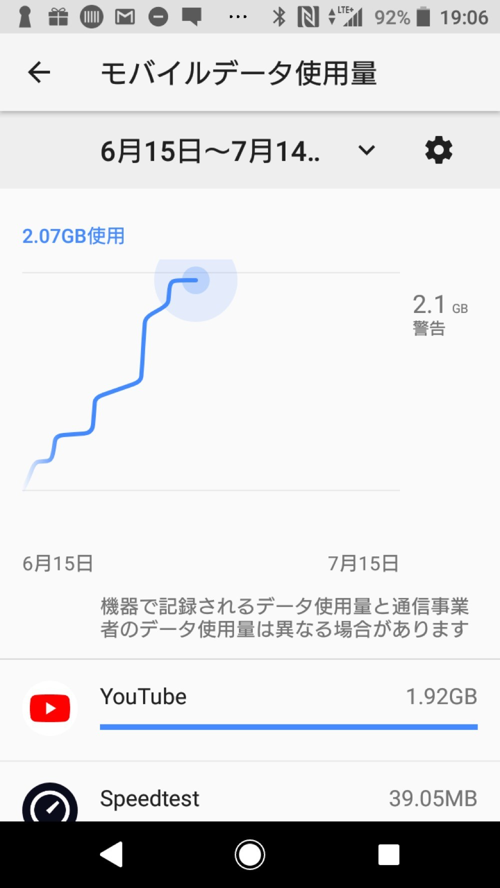 th_Screenshot_20180628-190614