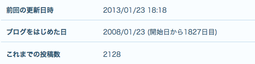 2013-01-23_2136