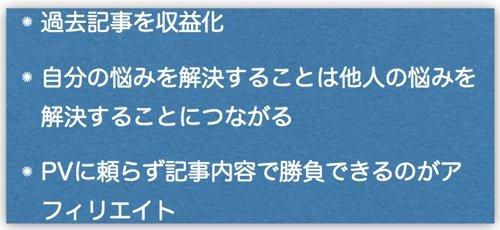 th_2014-08-27_12442